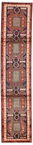 Ardebil Sag 68X311 Autentični Orijentalni Ručno Uzlan Staza Za Hodnik Tamnosmeđa/Tamnocrvena (Vuna, Perzija/Iran)