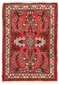 Lillian Sag 48X68 Autentični  Orijentalni Ručno Uzlan Tamnocrvena/Tamnosmeđa (Vuna, Perzija/Iran)