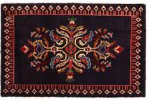 Keshan Sag 63X97 Autentični  Orijentalni Ručno Uzlan Tamnoljubičasta/Tamnocrvena (Vuna, Perzija/Iran)