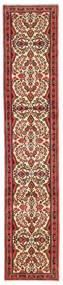 Lillian Sag 77X389 Autentični Orijentalni Ručno Uzlan Staza Za Hodnik Tamnocrvena/Tamnosmeđa (Vuna, Perzija/Iran)