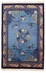 China Antički Finiš Sag 183X274 Autentični Orijentalni Ručno Uzlan Tamnoljubičasta/Plava (Vuna, Kina)