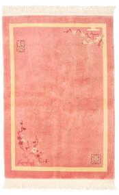 China Antički Finiš Sag 137X198 Autentični  Orijentalni Ručno Uzlan Svjetloružičasta/Tamna Bež (Vuna, Kina)