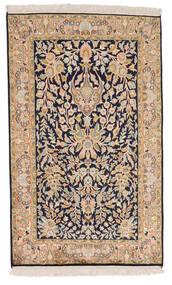 Kashmir Čista Svila Sag 77X127 Autentični Orijentalni Ručno Uzlan Tamnoljubičasta/Smeđa (Svila, Indija)