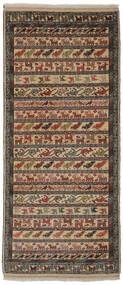 Turkaman Sag 86X200 Autentični Orijentalni Ručno Uzlan Staza Za Hodnik Tamnosmeđa/Crna/Smeđa (Vuna, Perzija/Iran)