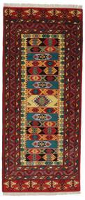 Turkaman Sag 85X194 Autentični Orijentalni Ručno Uzlan Staza Za Hodnik Crna/Tamnosmeđa (Vuna, Perzija/Iran)