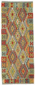 Ćilim Afghan Old Style Sag 80X204 Autentični Orijentalni Ručno Tkani Staza Za Hodnik Tamnozelena/Tamnocrvena (Vuna, Afganistan)