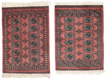 Pakistan Bokhara 2Ply Sag 61X85 Autentični  Orijentalni Ručno Uzlan Tamnosmeđa/Crna (Vuna, Pakistan)