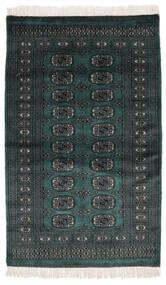 Pakistan Bokhara 2Ply Sag 91X152 Autentični  Orijentalni Ručno Uzlan Crna (Vuna, Pakistan)