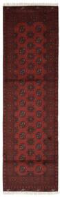 Afghan Sag 84X284 Autentični  Orijentalni Ručno Uzlan Staza Za Hodnik  Crna/Tamnocrvena (Vuna, Afganistan)