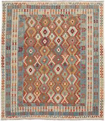 Ćilim Afghan Old Style Sag 259X300 Autentični  Orijentalni Ručno Tkani Tamnosmeđa/Tamnozelena Veliki (Vuna, Afganistan)