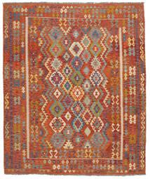 Ćilim Afghan Old Style Sag 246X292 Autentični Orijentalni Ručno Tkani Tamnocrvena/Tamnosmeđa (Vuna, Afganistan)
