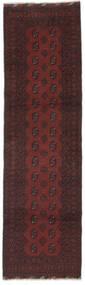 Afghan Sag 83X289 Autentični  Orijentalni Ručno Uzlan Staza Za Hodnik  Crna (Vuna, Afganistan)