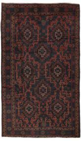 Beluch Sag 160X275 Autentični  Orijentalni Ručno Uzlan (Vuna, Afganistan)